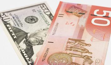 Курс доллара Канады